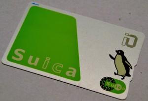 Suica_Train_Card