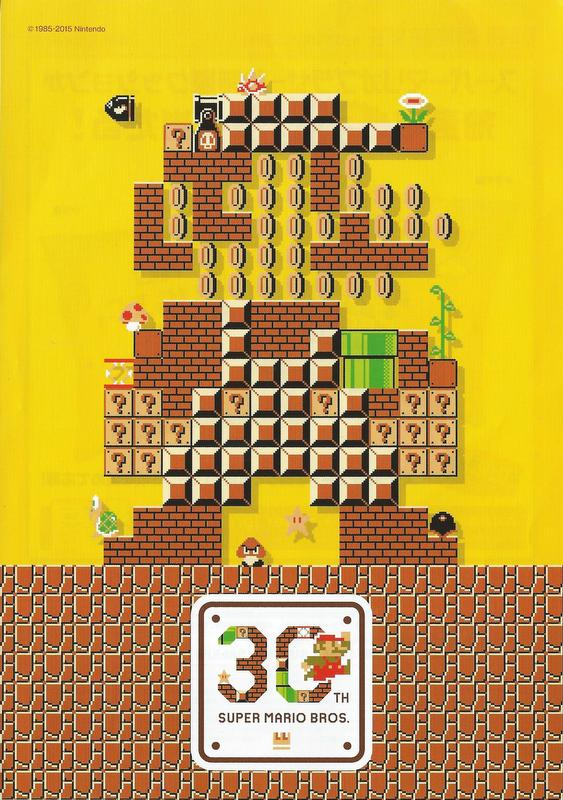 Mario Fliers20001