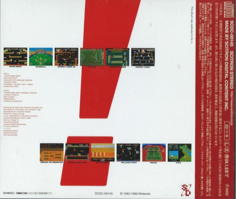 Game Music Revue: Famicom Music | Mostly Retro