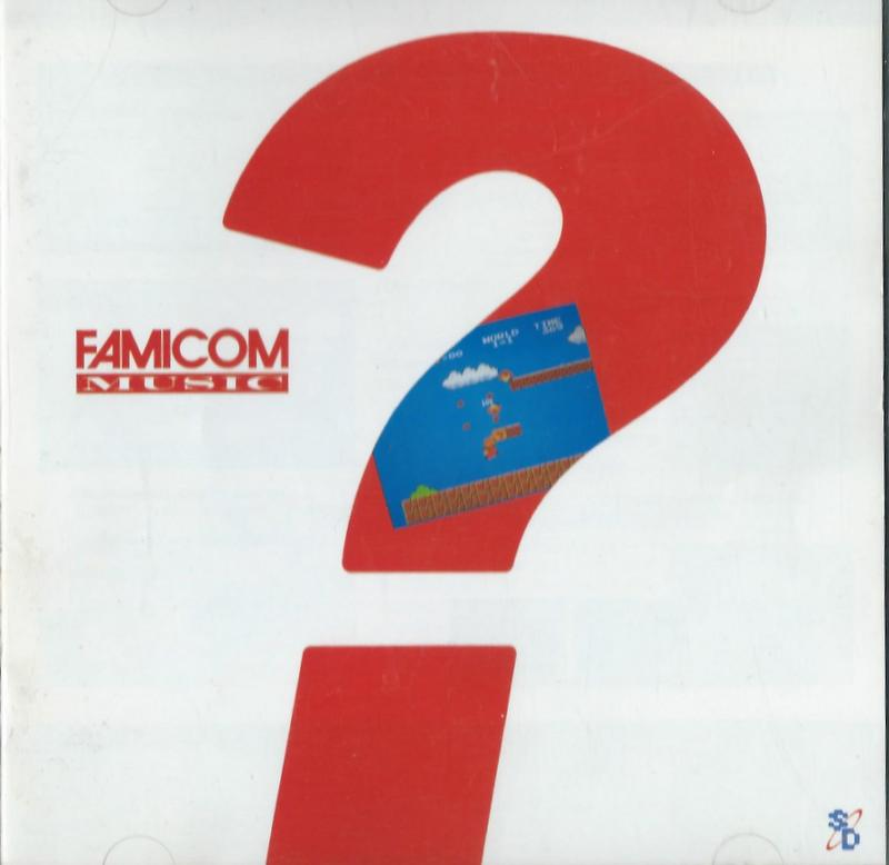 famicomfront