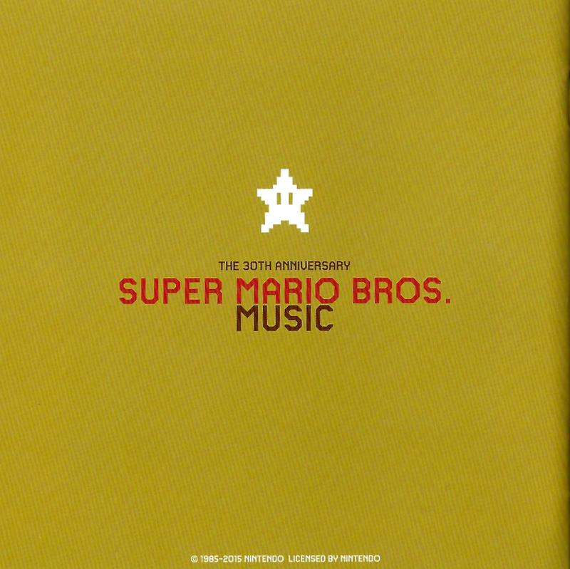 Game Music Revue: The 30th Anniversary Super Mario Bros
