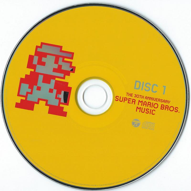 Game Music Revue: The 30th Anniversary Super Mario Bros  Music