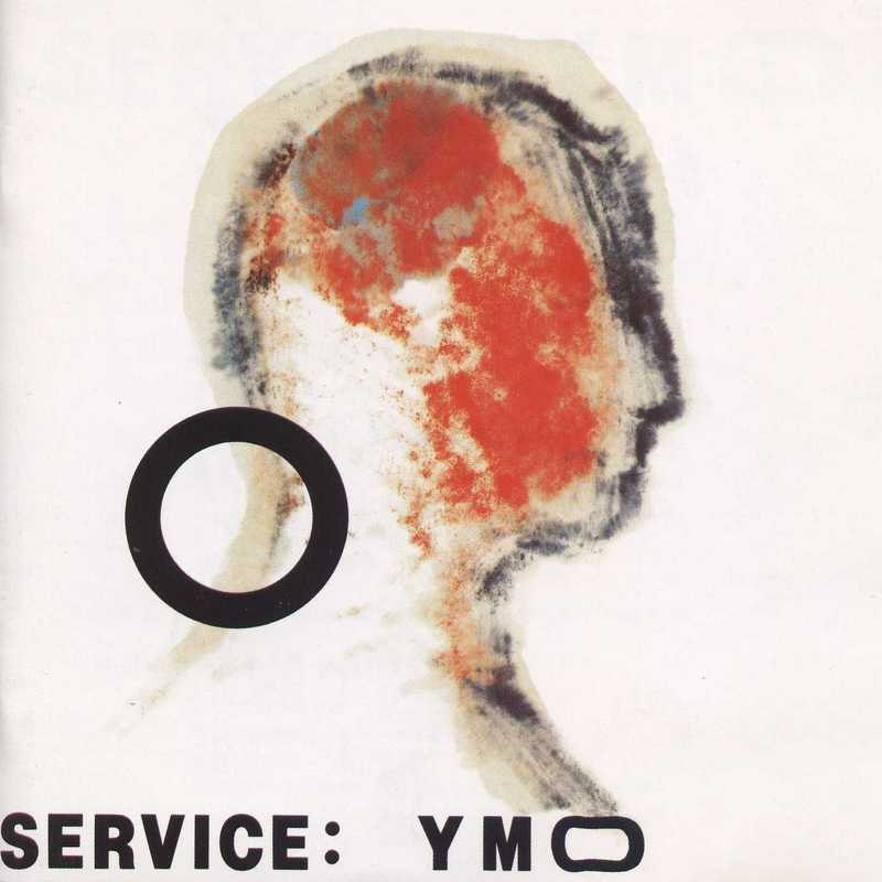 service-001