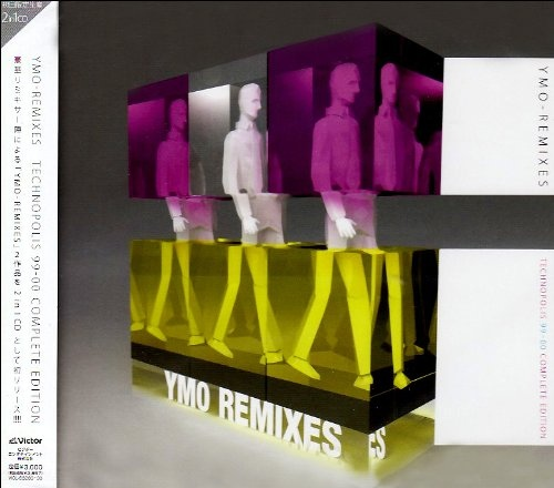 Remixes2CD