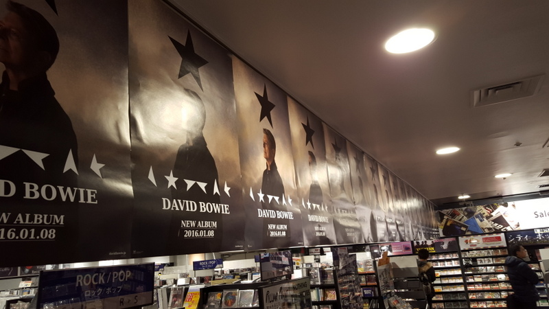 Rows of Bowie posters lined the Western music floor.