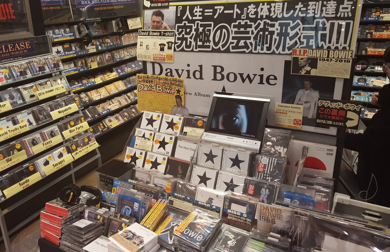 This Blackstar display went up the day the album came out and hasn't been down since.