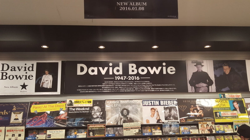 Behind that Blackstar display was this rather large and impressive banner over the new release section. Bare in mind, this is one month after his passing.