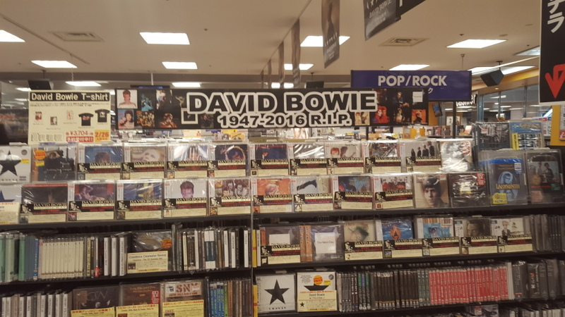 The Bowie section on the rock floor was empty for a bit, but now it's packed full with damn near everything.