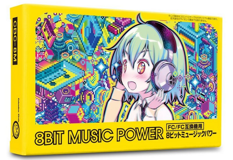 Game Music Revue: 8-Bit Music Power | Mostly Retro