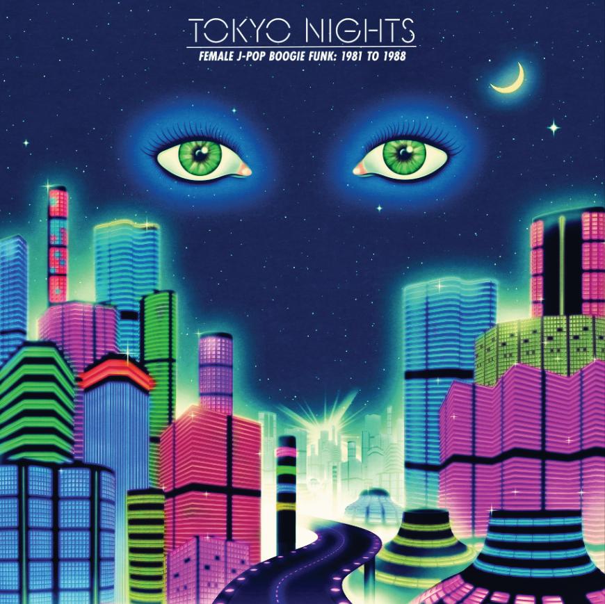 City Pop: Big In Japan? | Mostly Retro
